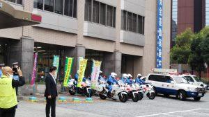 多摩稲城秋の交通安全運動出陣式