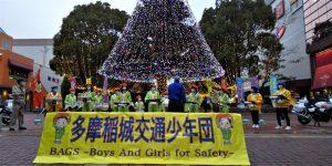 多摩稲城交通安全協会TOKYO交通キャンペーン